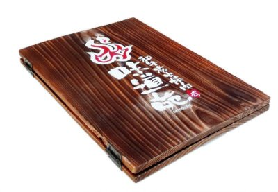 画像1: 【木製メニューブック】ちょう番見開きタイプ(A4,B5縦型):焼杉仕様
