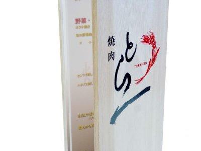 画像3: 【木製メニューブック】ちょう番見開き 縦長規定サイズ:桐 カラー仕様