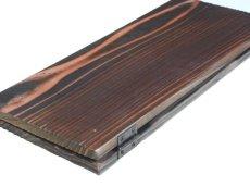 画像5: 【木製メニューブック】ちょう番見開き 縦長規定サイズ:焼杉仕様 (5)