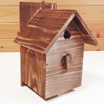 画像2: 【野鳥用巣箱】職人手作り 焼き杉 バードハウスA(前扉タイプ)巣箱(完成品)