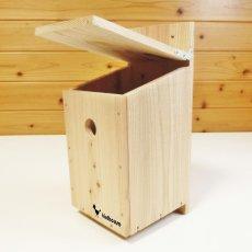 画像11: 【野鳥用巣箱】バードハウスB(上ふたタイプ)巣箱(完成品 無塗装) (11)