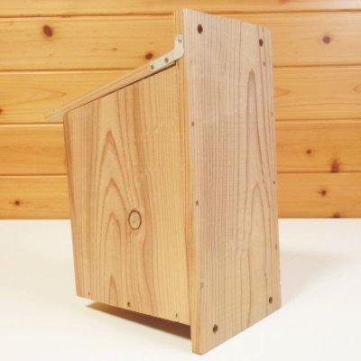 画像3: 【モモンガ巣箱】小動物(モモンガ)用巣箱 B(上ふたタイプ)(縦型)(完成品)