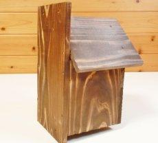 画像6: 【野鳥用巣箱】職人手作り 焼き杉 バードハウスA(前扉タイプ)巣箱(完成品) (6)