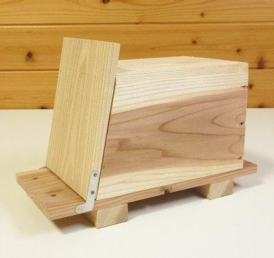 画像2: 【ヤマネ巣箱】小動物(ヤマネ)用巣箱 B(上ふたタイプ)巣箱(縦型)(完成品)