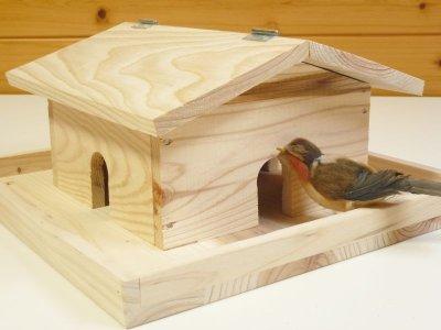 画像3: 【野鳥用餌台(バードフィーダー)】おうち型バードフィーダー(完成品)