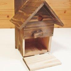 画像7: 【野鳥用巣箱】職人手作り 焼き杉 バードハウスA(前扉タイプ)巣箱(完成品) (7)