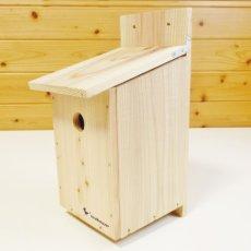 画像10: 【野鳥用巣箱】バードハウスB(上ふたタイプ)巣箱(完成品 無塗装) (10)