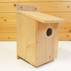 画像3: 【モモンガ巣箱】小動物(モモンガ)用巣箱 B(上ふたタイプ)(縦型)(完成品) (3)