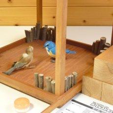 画像4: 【野鳥用餌台(バードフィーダー)】バードレストラン・デラックス(組み立て式) (4)