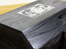 画像7: 【海賊宝箱】シンプル海賊箱(大)ブラック塗装 ロゴあり、三方金具なし (7)