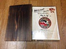 画像6: 【木製メニューブック】綴じ紐タイプ(A4,B5縦型):焼杉仕様 (6)