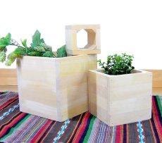 画像3: プラントキューブボックス (パイン材) [ZK420L] プランターカバー ガーデニング プランターカバー プランターボックス 植木鉢入れ 木製プランター (3)