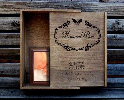 画像3: 【赤ちゃん 思い出ボックス 木箱 メモリアルボックス】【名入れ無料】スライド蓋 へその緒ケース メモリーボックス 桐箱 A4サイズ収納 出産祝い 母子手帳 名入れ 乳歯 プレゼント 男の子 女の子 ベビー