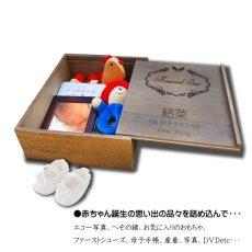 画像5: 【赤ちゃん 思い出ボックス 木箱 メモリアルボックス】【名入れ無料】スライド蓋 へその緒ケース メモリーボックス 桐箱 A4サイズ収納 出産祝い 母子手帳 名入れ 乳歯 プレゼント 男の子 女の子 ベビー (5)