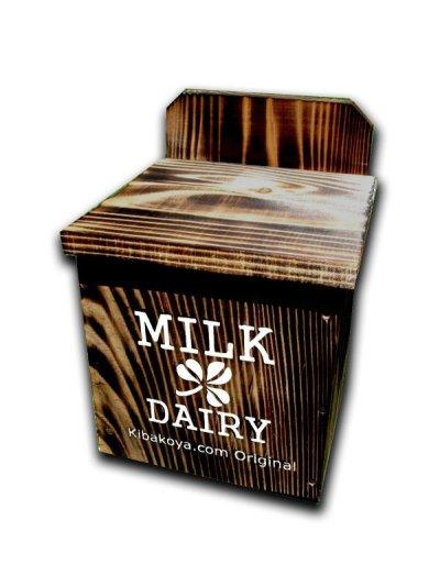 画像1: 【ミルクボックス】焼き杉牛乳箱(200ml 4本用) 文字色:ホワイト
