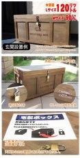 画像3: 【宅配ボックス】ビンテージ感たっぷりおしゃれな木製宅配BOX(宅急便収納箱・受け) (3)