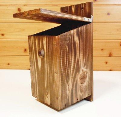 画像2: 【野鳥用巣箱】焼き杉 バードハウスB(上ふたタイプ)(縦型)巣箱(完成品)