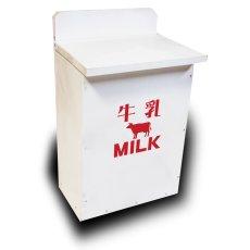 画像4: なつかしホワイトミルクボックス 白い牛乳箱(900ml 2本用) MILKロゴ入り (4)