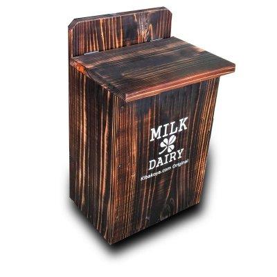 画像3: 【ミルクボックス】焼き杉牛乳箱(900ml 2本用) 文字色:ホワイト