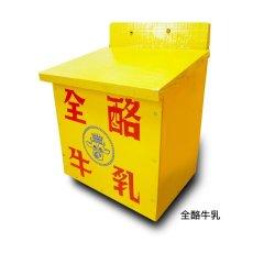 画像7: 【ミルクボックス】レトロな、昭和懐かしロゴ入り牛乳箱(牛乳瓶4本用)インテリア、小物入れに♪ (7)