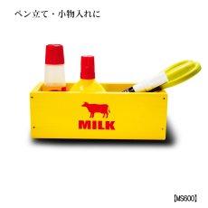 画像4: 【ミニ牛乳箱トレー】レトロな、昭和懐かしロゴ入り (4)