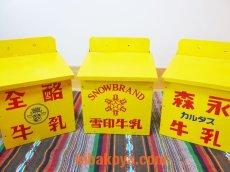 画像9: 【ミルクボックス】レトロな、昭和懐かしロゴ入り牛乳箱(牛乳瓶4本用)インテリア、小物入れに♪ (9)