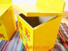 画像10: 【ミルクボックス】レトロな、昭和懐かしロゴ入り牛乳箱(牛乳瓶4本用)インテリア、小物入れに♪ (10)