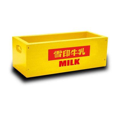 画像2: 【ミニ牛乳箱トレー】レトロな、昭和懐かしロゴ入り