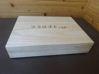 画像2: 【箱庭療法用 木箱】砂箱 セラピー メンタルケア セルフセラピー 箱庭セラピー