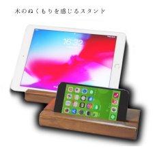 画像6: 【無垢木製スマホ・タブレットスタンド】スマホスタンド 木製 タブレットスタンド iPadスタンド 卓上ホルダー 汎用ウッドモバイルスタンド Android/iPhone 6 6s 7 8 X Plus iPad Mini対応 (6)