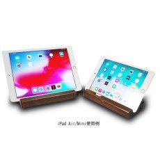 画像9: 【無垢木製スマホ・タブレットスタンド】スマホスタンド 木製 タブレットスタンド iPadスタンド 卓上ホルダー 汎用ウッドモバイルスタンド Android/iPhone 6 6s 7 8 X Plus iPad Mini対応 (9)