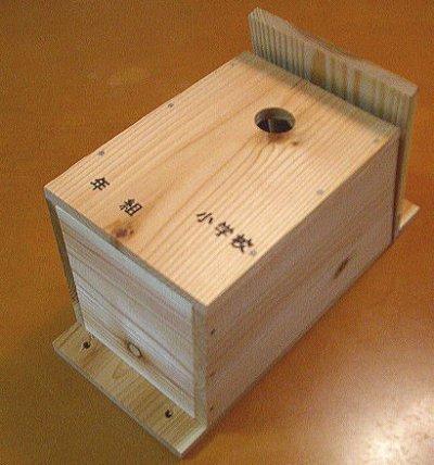 画像2: 【野鳥用巣箱 組み立てキット】バードハウスB (上ふたタイプ) 巣箱組み立てキット 夏休み工作、PTA活動、親子工作教室などに最適!