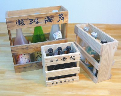 画像1: 日本酒 2合瓶3本入木箱 (100ロット単位) 杉板木箱