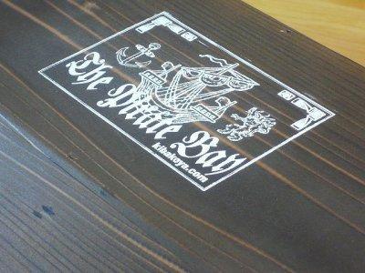 画像1: 【海賊宝箱】デラックス海賊箱(大)宝箱 焼杉仕様 三方飾り金具仕上げ