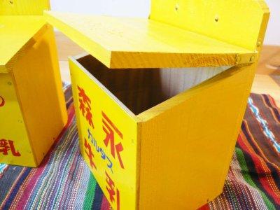 画像3: 【ミルクボックス】レトロな、昭和懐かしロゴ入り牛乳箱(牛乳瓶4本用) インテリア、小物入れに♪