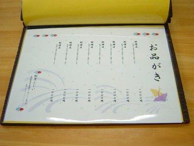 画像1: 【木製メニューブック】メニューブック用中紙ビニールケース(A4縦)