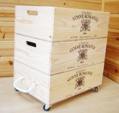 画像1: 【ばら売り可】【ワインボックス】ワイン木箱(ボックス)3段セット キャスター付き
