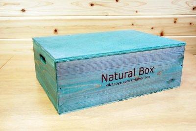 画像2: 【ワインボックス】ナチュラルカラー ワインボックス(ふた付き) Lサイズ