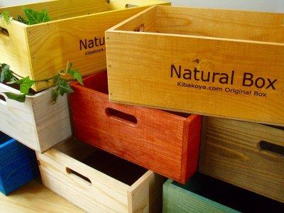 画像1: 【ワインボックス】ナチュラルカラー ワインボックス(ふた付き) Lサイズ