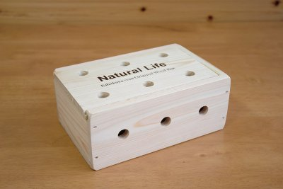 画像1: 遠赤外線ゲルマニウム温浴用木箱(国産天然ひのき製)