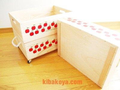 画像2: 【3段セット】 【ばら売り可】【ワインボックス】レトロなりんごちゃん柄のおもちゃ箱、収納箱