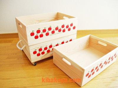 画像1: 【3段セット】 【ばら売り可】【ワインボックス】レトロなりんごちゃん柄のおもちゃ箱、収納箱