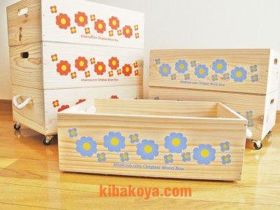 画像1: 【3段セット】【ばら売り可】【ワインボックス】 レトロ花柄のおもちゃ箱、収納箱