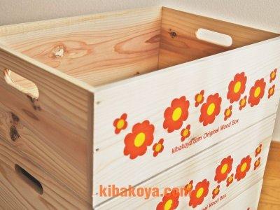 画像3: 【3段セット】【ばら売り可】【ワインボックス】 レトロ花柄のおもちゃ箱、収納箱