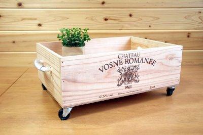 画像1: 【ワインボックス】ロープ取っ手、キャスター付きワイン木箱(ボックス)オリジナルロゴ入り ストレージボックス