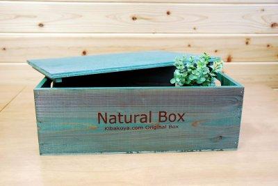 画像3: 【ワインボックス】ナチュラルカラー ワインボックス(ふた付き) Lサイズ