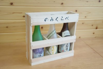 画像2: 日本酒 4号瓶3本入木箱 (20ロット単位) 杉板木箱