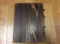 画像7: 【木製メニューブック】綴じ紐タイプ(A4,B5縦型):焼杉仕様 (7)