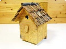 画像2: 【野鳥用巣箱】味のある職人手作り 杉皮屋根巣箱(完成品) (2)