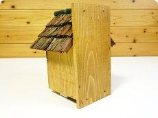 画像5: 【野鳥用巣箱】味のある職人手作り 杉皮屋根巣箱(完成品) (5)